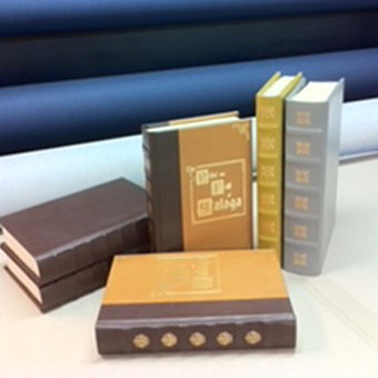 Cloth and leather-bound books
